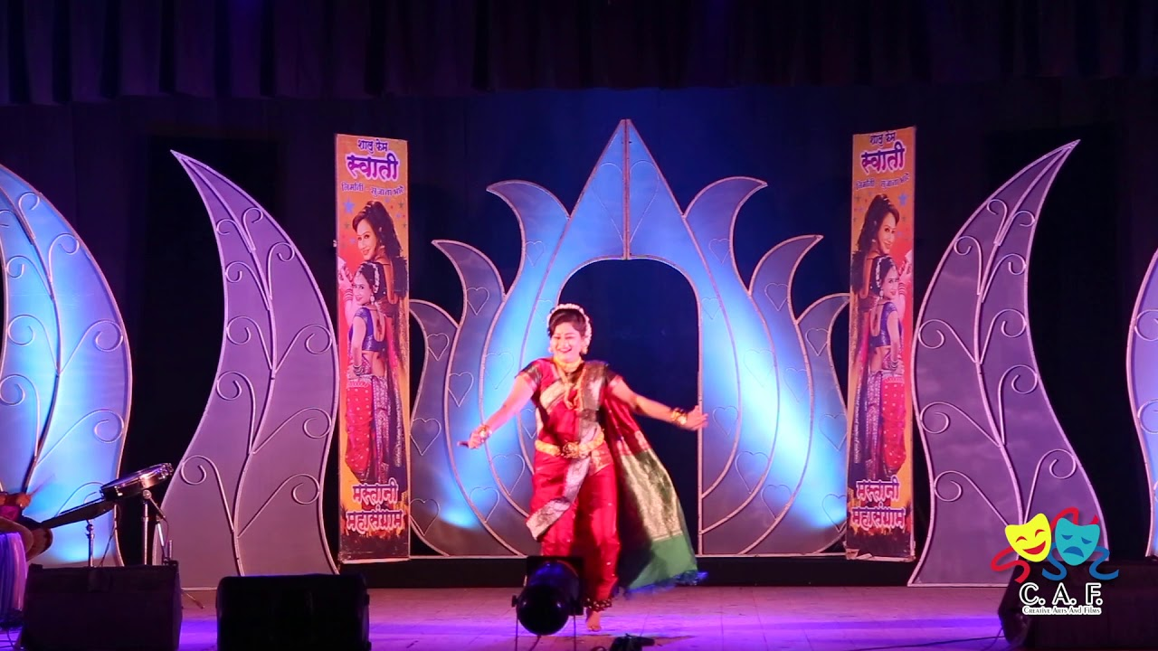 Download   नटले तुमच्या साठी दिलबरा   Dilbara Natle Tumchya Sathi   Balgandharva Theatre Pune   Lavani   2020