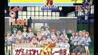 Asuka 120% Burning Fest FINAL - TR (Shinobu) vs Ka (Ryuko) 1/20/2010