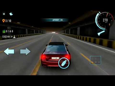 Дрифт под музыку/BMW M4/Drift Game/Крутая музыка в машину/Басс Песни/Погоня/Полиция Vs Дрифтера.