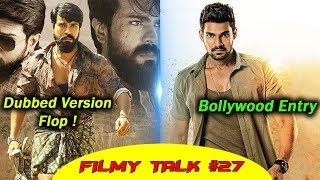 Bellamkonda Bollywood Film | Saaho Trailer | Rangasthalam Flop | Hindi dubbed movie | Filmy Talk #27