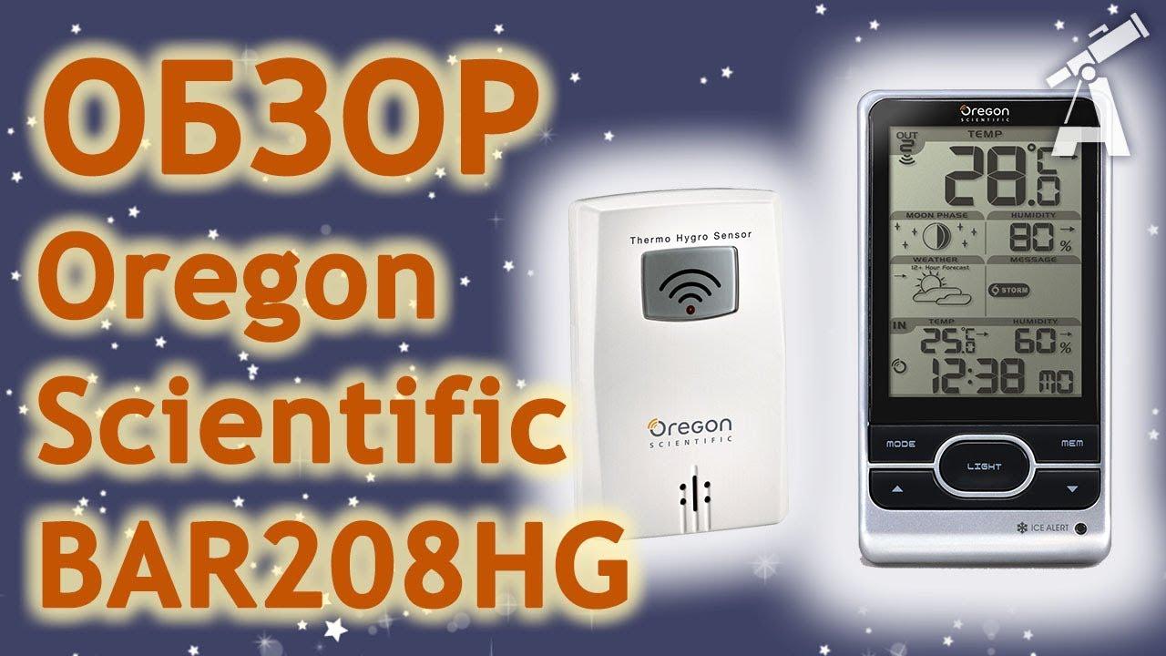 Oregon scientific BAR208HG unboxing review stazione meteo ...