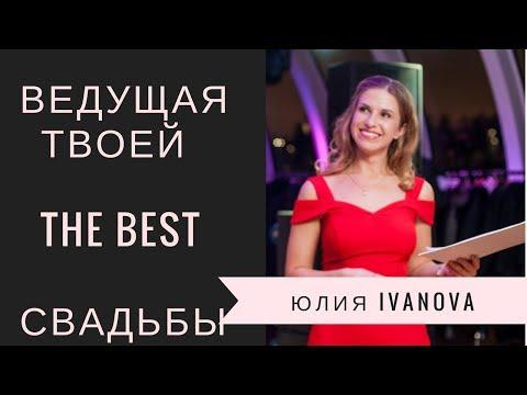 Видео-визитка