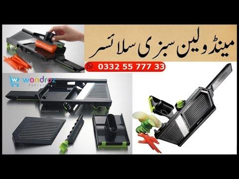 90de0c0a1ef Mandolin Vegetable Slicer Salad Cutter Best Price in Pakistan French Fries  Potato Finger Chips