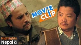 काजी को आगाडी पाजी को फुर्ती | KABADDI KABADDI Movie Scene | Dayahang Rai, Saugat Malla, Bijay Baral