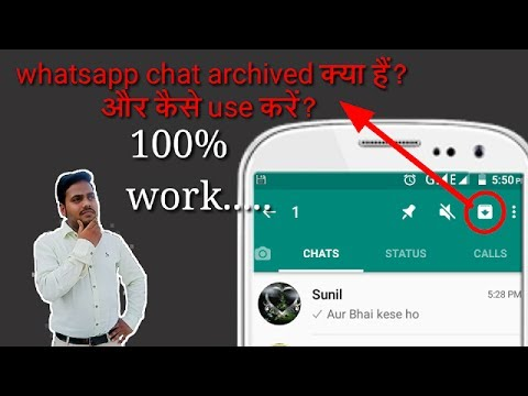 How to delete all archived whatsapp messages