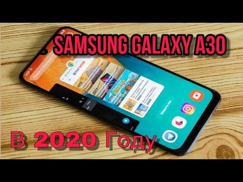 Обзор Samsung Galaxy A30 в 2020 году стоит ли купить?