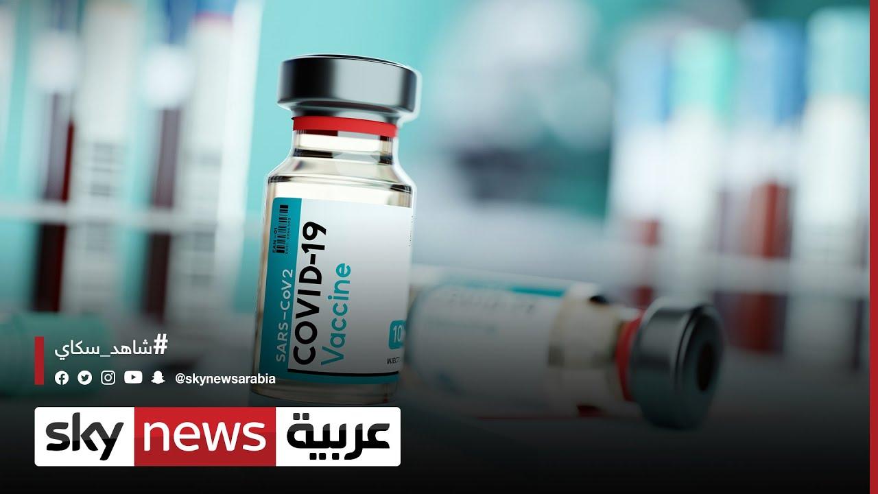 تأمين مليون جرعة لقاح مضاد لفيروس كورونا للجامعات المصرية | #مراسلو_سكاي  - نشر قبل 7 ساعة