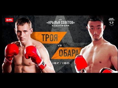 Eduard Troyanovsky  — Keita Obara |Троя — Обара| Нокаут |Мир бокса