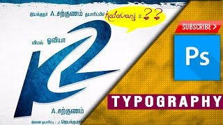 KALAVANI 2 (K2) -TYPOGRAPHY  TUTORIAL BY TAMIL MOVIE TYPROGRAPHY STARRING OVIYA VIMAL font making