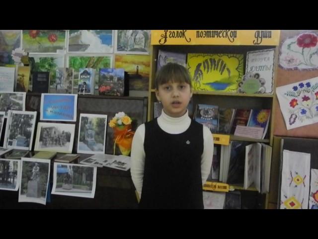 Изображение предпросмотра прочтения – ДарьяНестерук читает произведение «Крохотки: Утенок» А.И.Солженицына
