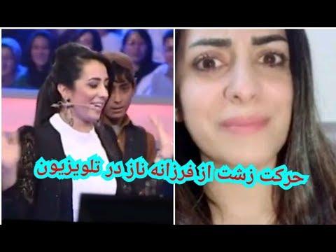 کار غیر انسانی از فرزانه ناز در تلویزیون افغانستانfarzana naz thumbnail