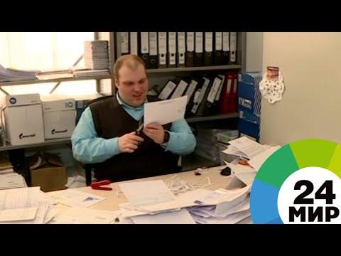 Диагноз не приговор: в московской фирме работают «особенные» сотрудники - МИР 24