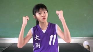 《小小演说家》 - 笨珍大同学校 - 罗婉绮
