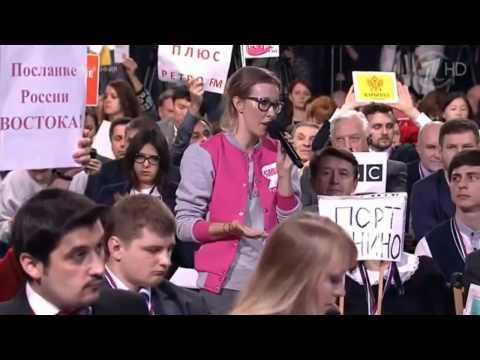 Путин в шоке от вопроса заданного Ксенией Собчак Пресс конференция Владимира Путина 18 12 mp4