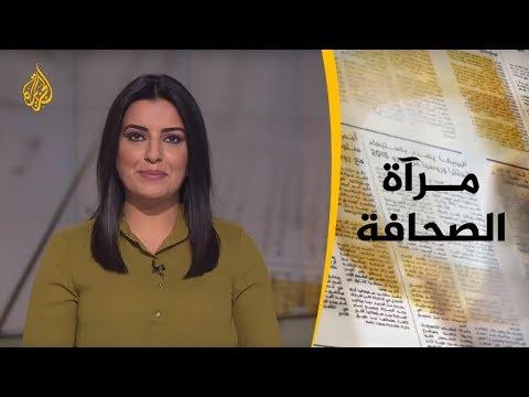 مرآة الصحافة الثانية 18/4/2019  - نشر قبل 3 ساعة