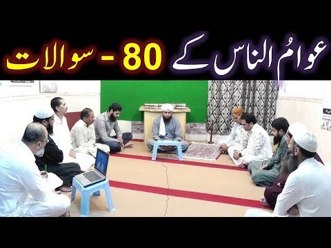 180-Mas'alah : 80-Questions on Common PUBLIC Issues with Engineer Muhammad Ali Mirza (30-July-2017)