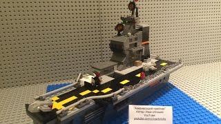 Лего Авианосец (самоделка)/ MOC: Lego aircraft carrier(, 2015-04-16T13:33:31.000Z)