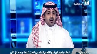خادم الحرمين الشريفين يغادر الرياض إلى دولة قطر