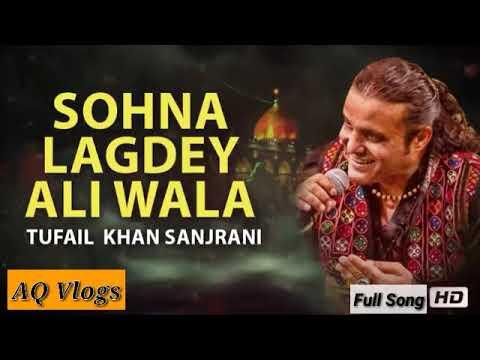sohna-lagda-ae-ali-wala-full-hd-song-|-tufail-sanjrani-|-by-aq-vlogs-|