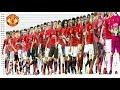 Footballer's Height Comparison chart | Manchester United FC | Shortest Vs Tallest