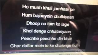 Hum cheez hai bade Kaam ki
