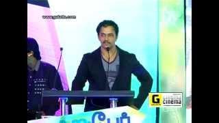 Moondru Per Moondru Kaadhal Audio Launch Part 2