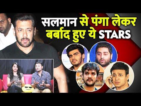 Salman Khan के साथ पंगा लेना इन Actors को पड़ गया महंगा | Vivek Oberoi, Arjun Kapoor, Arijit Singh