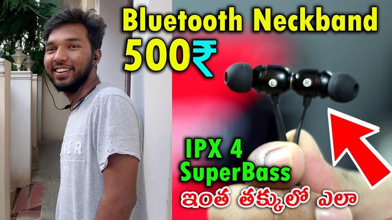Best Bluetooth Earphones Under 500 Rupees In Amazon Youtube