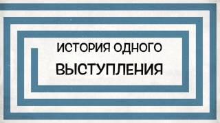 """Проект по литературному чтению """"Басни Крылова."""" Заключительный этап проекта- работа в группах."""