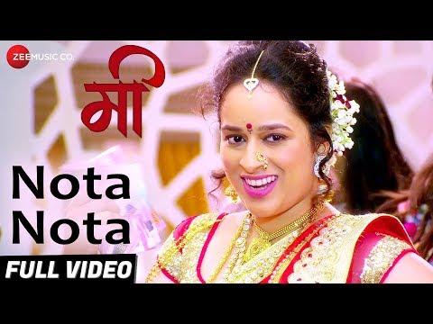 Nota Nota - Full Video - Mee | Megha Ghadge, Anant Jog, Kamlesh Sawant & Shabatdhi | Kavita Raam