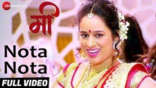 Nota Nota Full Mee | Megha Ghadge, Anant Jog, Kamlesh Sawant & Shabatdhi | Kavita Raam