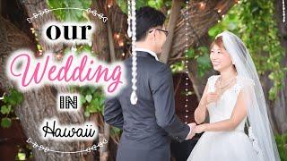 ハワイで結婚式!バイリンガールの海外ウェディング ☆ Our Wedding in Hawaii!〔#395〕 thumbnail