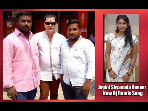 Balkampeta Loo Naa Shyamala Akka New Song II Jogini Shyamala Bonam II Remix By Dj S Raj 007