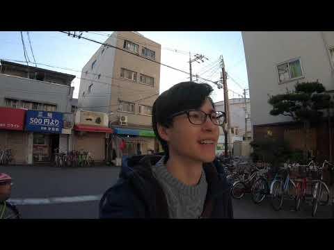 Exploring the biggest slum in Japan