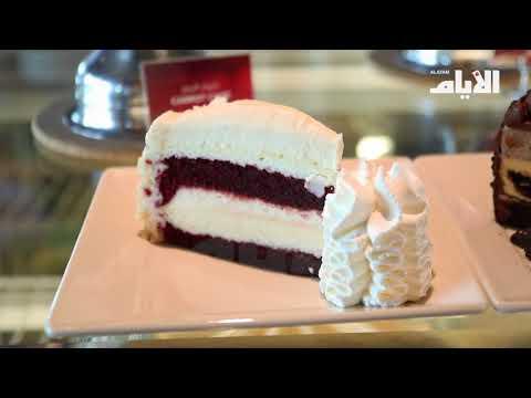 «The Cheesecake Factory»  يقدم 270 نوع من ا?لذ الما?كولات والكيك  - نشر قبل 1 ساعة