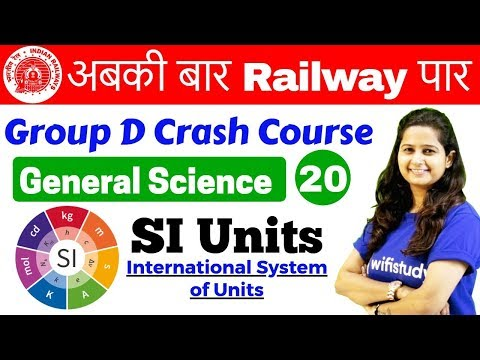 12:00 PM - Group D Crash Course | GS by Shipra Ma\'am | Day#20 | SI Units (Système International)