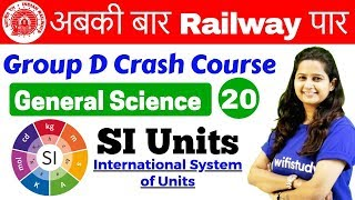 12:00 PM - Group D Crash Course | GS by Shipra Ma'am | Day#20 | SI Units (Système International)