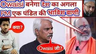 Reply to Pushpendra Kulshreshtha And Narsingh Vani on Islam Muslim and Owaisi