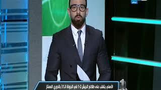نمبروان I جنون ابراهيم فايق من وليد سليمان في مباراة الاهلي والجيش !