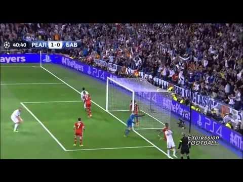 Лига чемпионов 2014 1/2 финала реал мадрид и бавария,,  1-0   2014.4.24