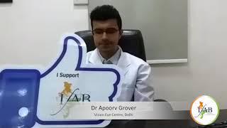 Dr Apoorv Grover -Vision Eye Centre, Delhi