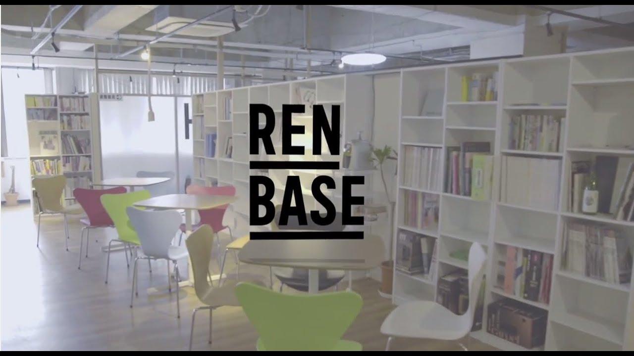 Renbase