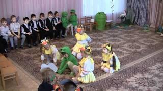 лягушка путешественница(Ребята подготовительной группы подготовили и показали малышам сказку В Гаршина