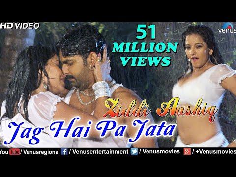 Monalisa का ऐसा गाना नहीं देखा होगा 2017 - Jag Hai Pa Jata | Ziddi Aashiq | Pawan Singh