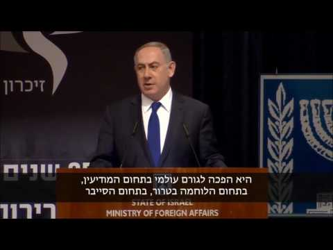 Benjamin Netanyahu -  Israel is determined to prevent Iran from tightening its grip on Syria,