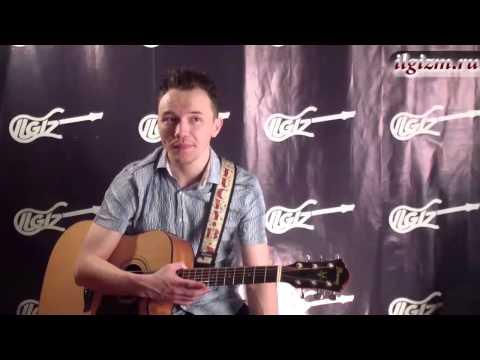 Видео Разбор (Трофим - Весна) Как играть, урок