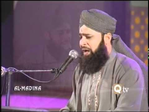 Download Ishq Ke Rang Main Rang- Owais Raza Qadri - Album Ishq Ke Rang
