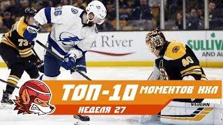 Рекорд Кучерова, гол от двух штанг и сэйв Бобровского: Топ-10 моментов 27-й недели НХЛ