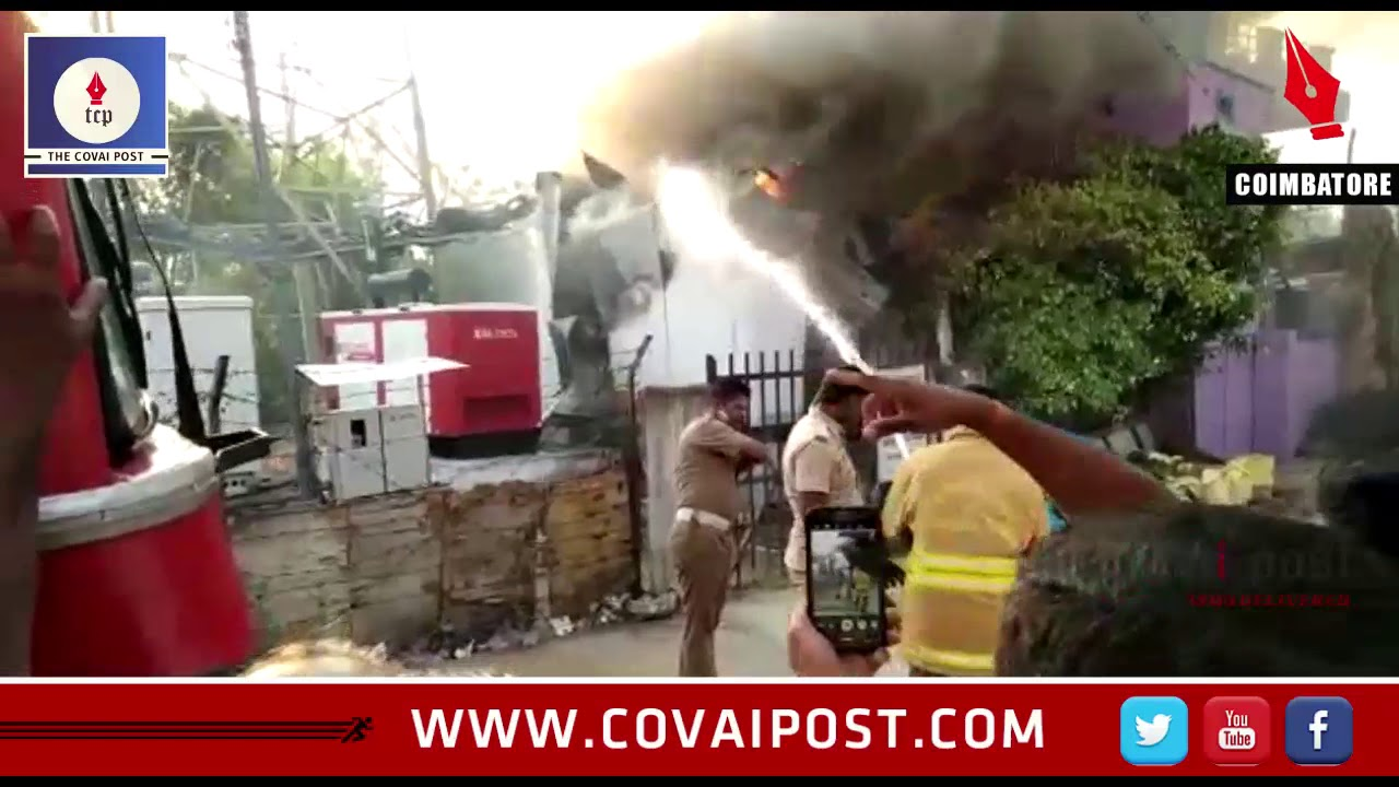 BSNL tower in Coimbatore gutted in fire