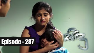 Sidu |  Episode 287 12th September 2017 Thumbnail